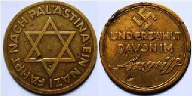 jew_nazi_medal