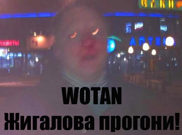 Zhigalovl