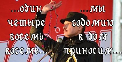 Георгий Боровиков
