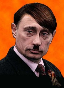 Путин-Гитлер